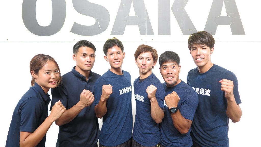 第67回全日本実業団対抗陸上競技選手権大会 結果報告