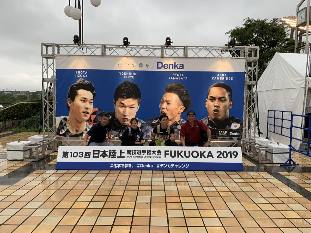 第103回日本陸上競技選手権大会 結果報告
