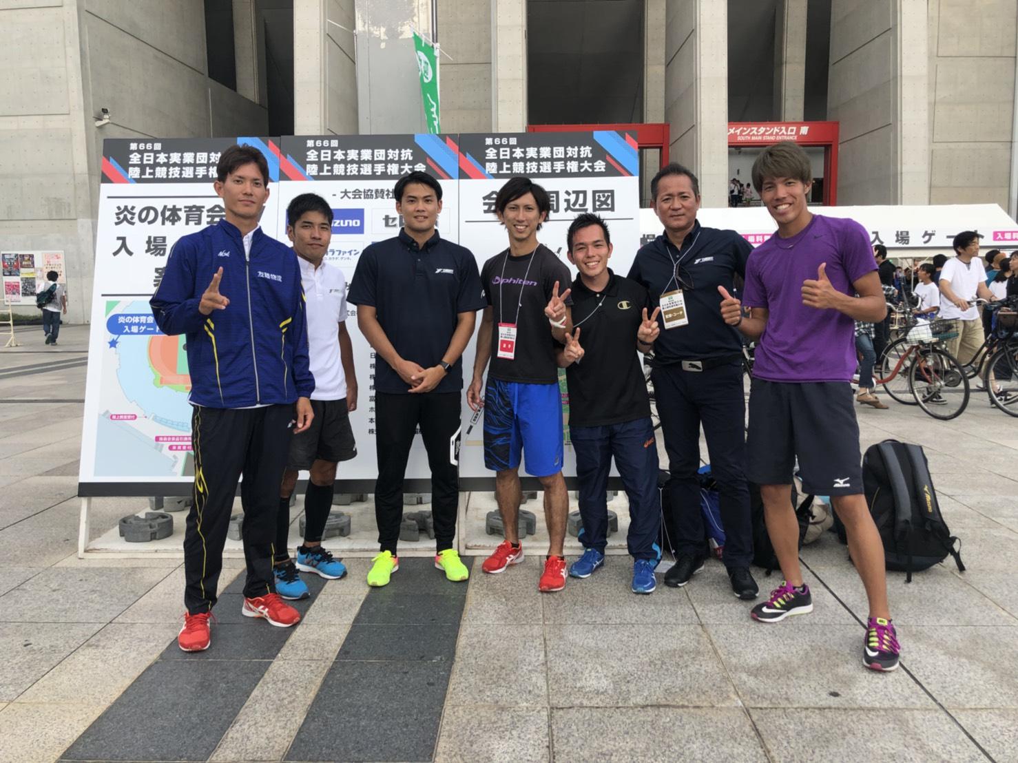 第66回全日本実業団対抗陸上競技選手権大会 結果報告