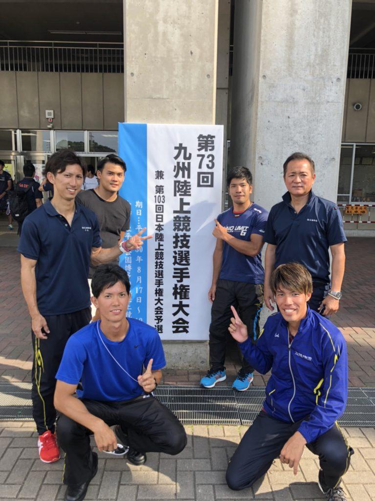 第73回九州陸上競技選手権大会 結果報告